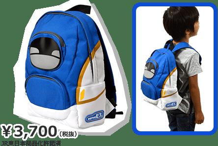 E7系かがやきリュックサック¥3,700(税抜)JR東日本商品化許諾済