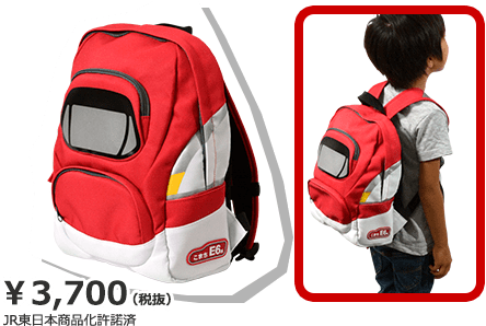 E6系こまちリュックサック¥3,700(税抜)JR東日本商品化許諾済