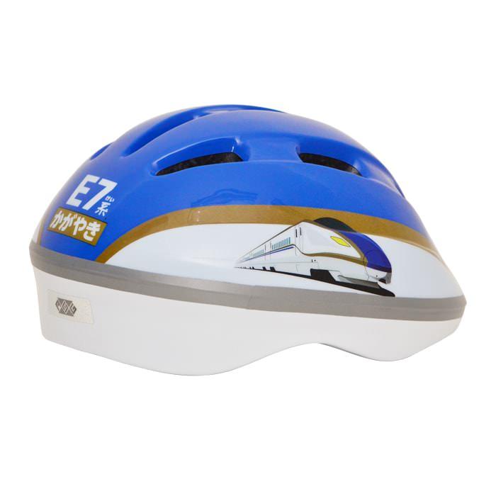 E7系かがやき(北陸新幹線)ヘルメット