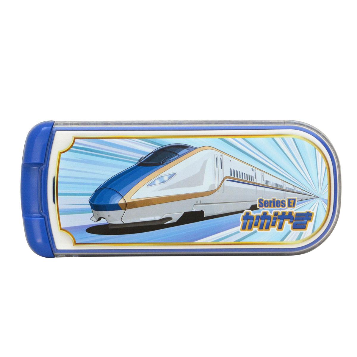 E7系かがやき(北陸新幹線)スライド式トリオセット