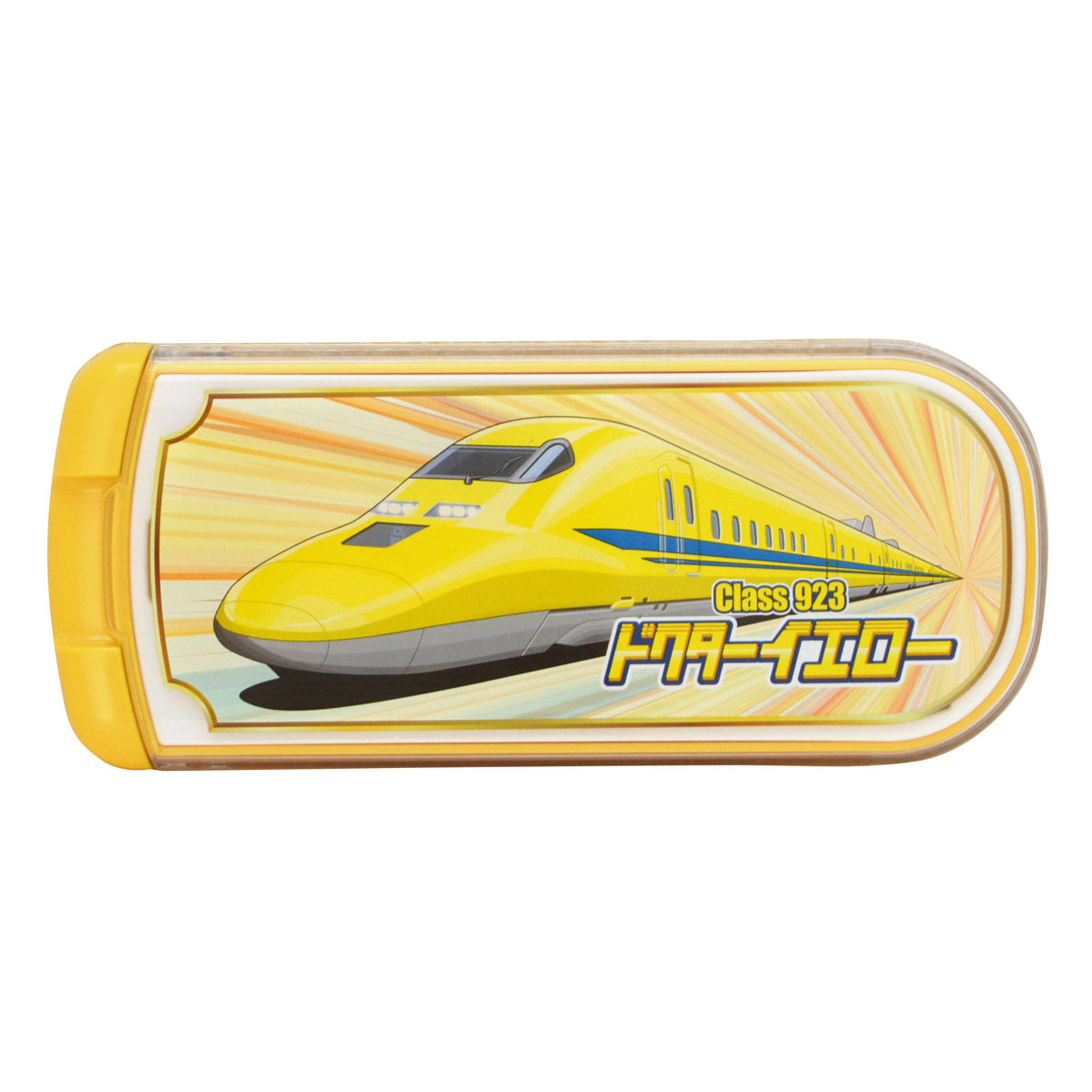 923形ドクターイエロースライド式トリオセット